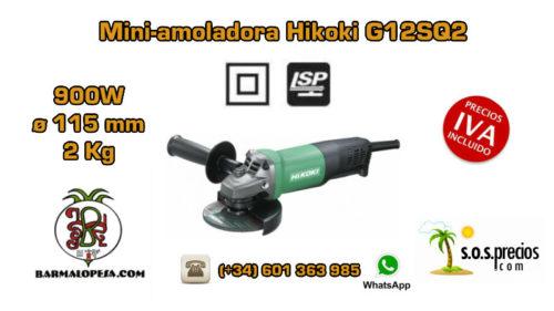 hikoki-g12sq2